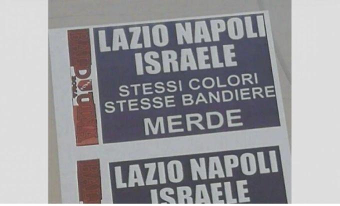 La normalizzazione dell'odio antisemita dentro e fuori gli stadi